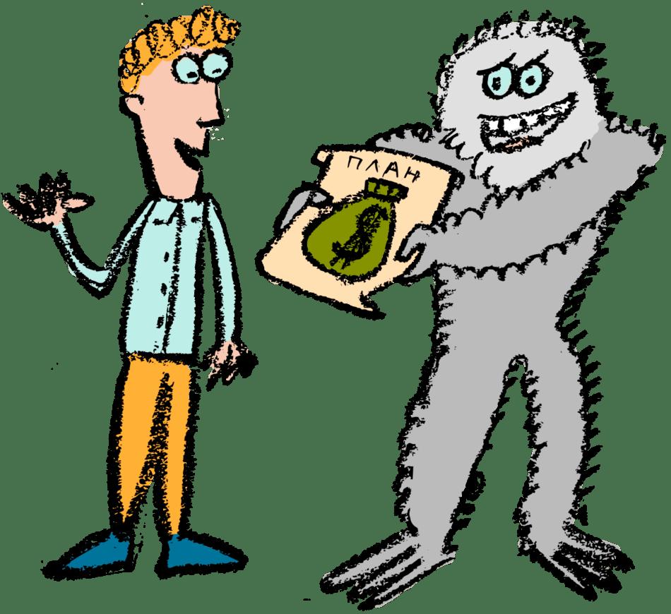 Как нанять специалиста пофинансам