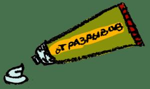 Как выйти из кассового разрыва