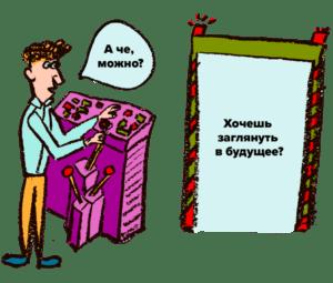 Как получать на пенсии 1 млн рублей в месяц