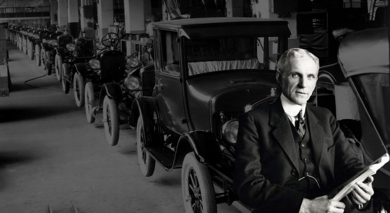Как Генри Форд избежал кассового разрыва в $38 млн
