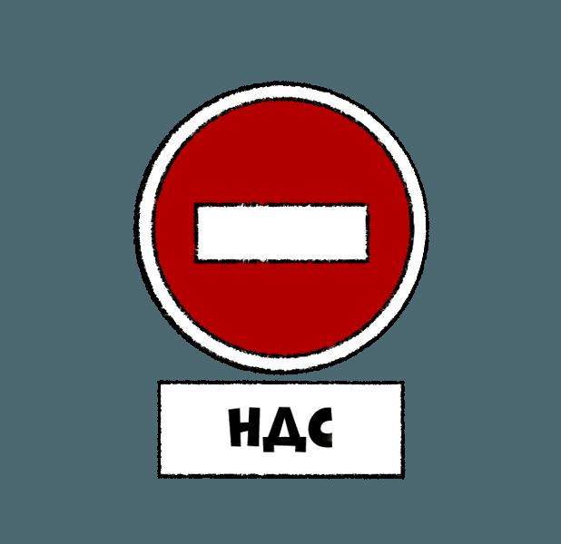 Как правильно отражать НДС вуправленческой отчетности. Часть3— ОПиУ