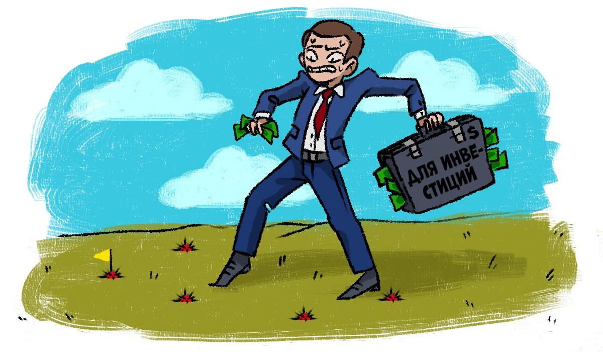 5 главных ошибок начинающих инвесторов