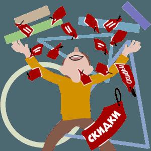 Как правильно давать скидки, чтобы не раздарить всю прибыль