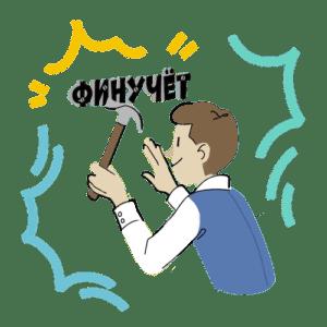 Инструкция по внедрению финансового учета