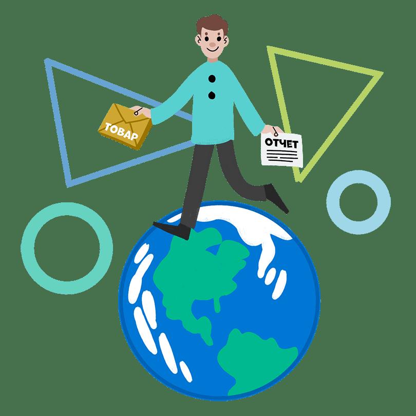 Руководство по импорту и экспорту товаров